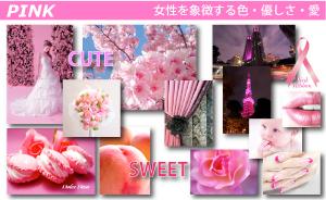 pink_image