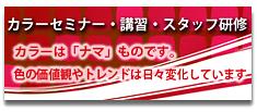 seminar_banner
